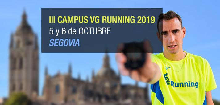 III Campus VG Running - Segovia 2019